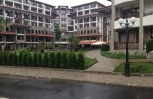 Hotel Olimp Sv. Vlas