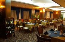 Hotel Emerald Bansko