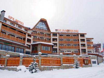 Hotel St. Ivan Rilski Bansko