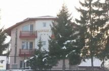 Hotel Mishel Bansko
