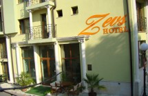Hotel Zeus Pomorje
