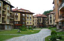 Hotel Bojurland Village Bansko