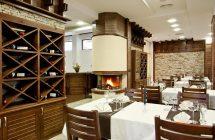 Hotel Astera Bansko