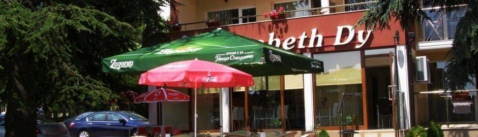 Boutique Hotel Elizabet Nesebar