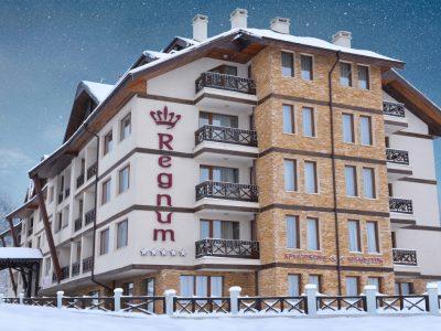 Apart Hotel & Spa Regnum