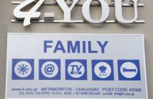 4 YOU FAMILLY METAMORFOSI