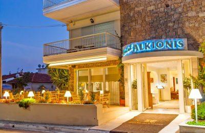 Hotel Alkyonis Nea Kalikratia