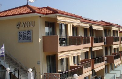 Apartments 4 You Metamorfosi