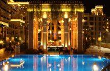 Hotel Argisht Partez Zlatni Pjasci