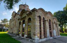 Gračanica Srbija